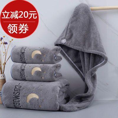 浴巾毛巾加大号洗澡男女成人吸水比纯棉全棉柔软家用速干三件套装