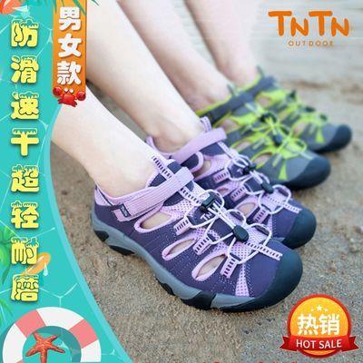 TNTN夏季溯溪鞋男户外登山鞋女速干防滑两栖涉水鞋透气耐磨沙滩鞋