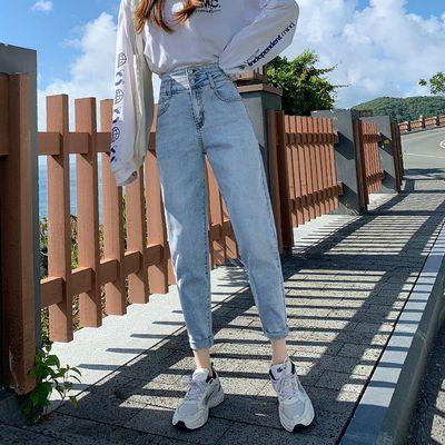 大码高腰牛仔裤女宽松韩版学生秋款女装新款潮直筒老爹哈伦九分裤