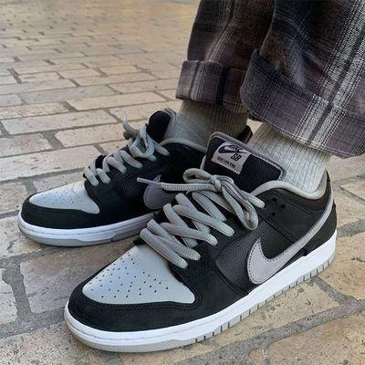 新款SB影子灰高版本低版本现货男女情侣时尚休闲运动滑板鞋