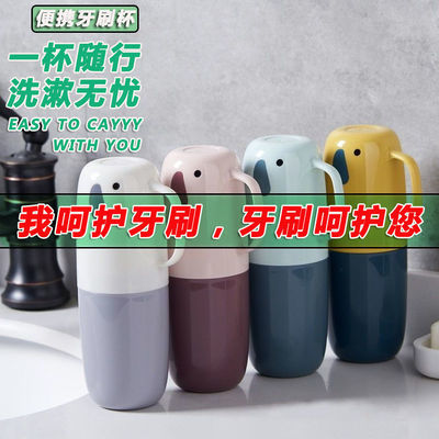 牙刷杯子套装女学生韩版可爱便携式创意水杯漱口杯旅行外出洗漱杯