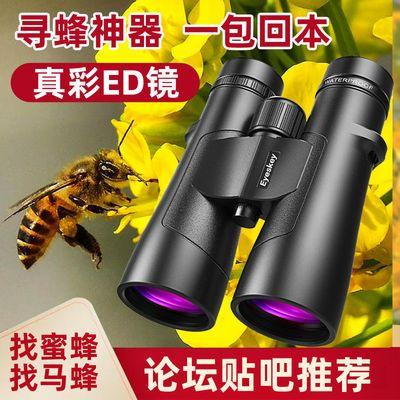 艾斯基ED双筒望远镜军工高清高倍夜视镜成人户外找蜜蜂马蜂望眼镜