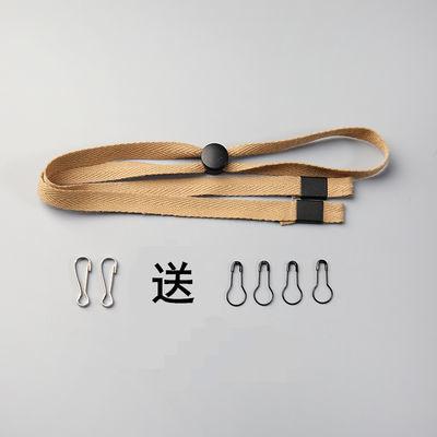 62053/渔夫帽绳子绑带渔夫帽绳子儿童渔夫帽防风绳隐形帽子防风绳可拆卸