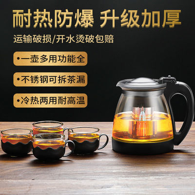 冲破包赔耐高温加厚玻璃不锈钢过滤泡茶壶花茶功夫茶具套装大容量