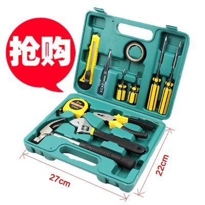 促销工具12件套礼品工具箱 家用工具盒家庭工具套装组合工具包邮