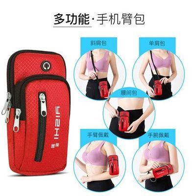 带在手上的手机套手腕斜挎臂套背包多功能臂包袋户外运动跑步男女