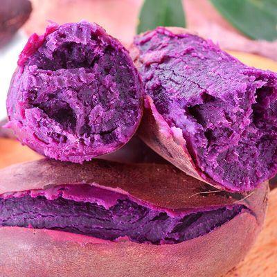 【湖北省卖得好】紫薯新鲜5斤10农家自种红薯蜜薯小番薯香甜软糯