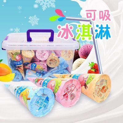 【1000g收纳盒】可吸冰淇淋果冻草莓/芒果/牛奶味儿童休闲零食