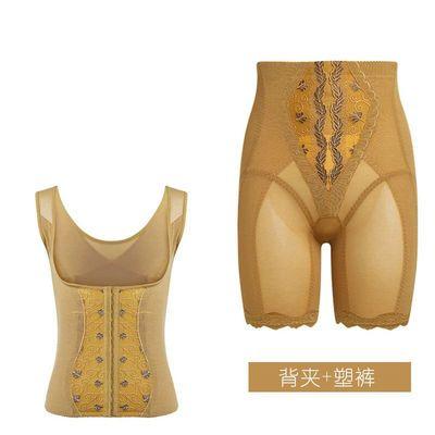 中脉laca美体内衣正品三件套女收腹提臀黑金色磁疗文胸腰背夹束裤