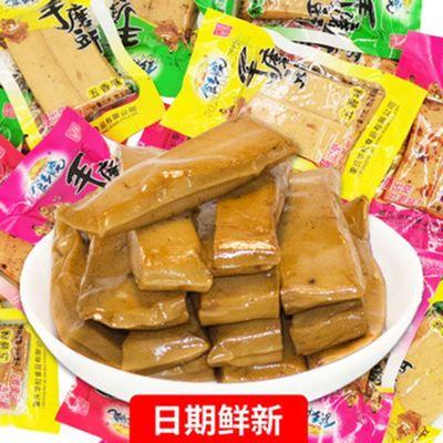 巴蜀特产手磨豆干香辣豆腐干休闲小吃零食山椒多口味10袋~4斤装