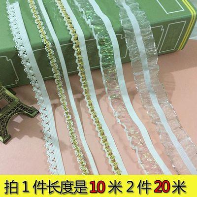 蕾丝刺绣花边DIY婚纱衣服服装材料辅料弹力松紧带织带 长10米