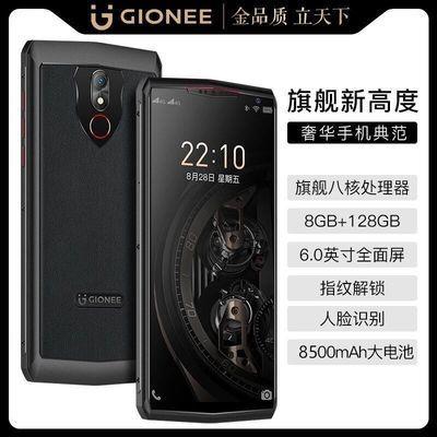 正品Gionee/金立M30 Air高端奢华商务智能手机4G全网通8GB+128GB