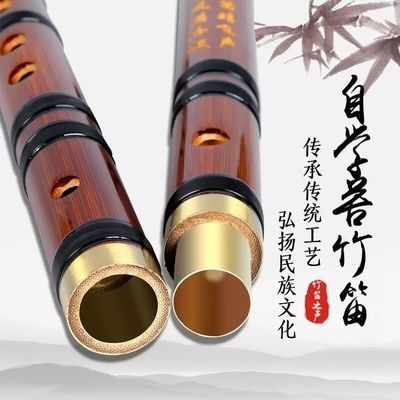 笛子 演奏竹笛初学专业笛横笛精制降b高级苦竹g曲笛入门a自学乐器