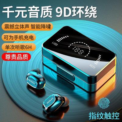 32571/镜面屏显蓝牙耳机无线双耳迷你运动游戏降噪高音质苹果安卓通用