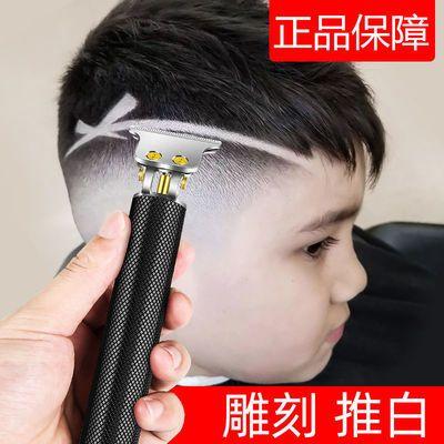 19892/理发器电推剪成人油头推理发店发廊婴儿专用电推子家用安全自己剪