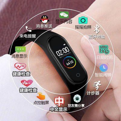 【售后无忧】多功能蓝牙智能手表手环电子表男女闹钟学生彩屏