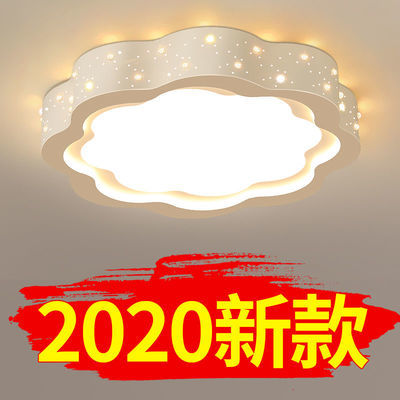 led吸顶灯现代简约卧室灯主卧温馨灯具客厅灯大厅最新款家用灯饰