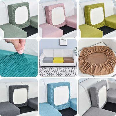 弹力沙发套罩万能全包沙发坐垫套沙发罩四季通用沙发笠单双人组合