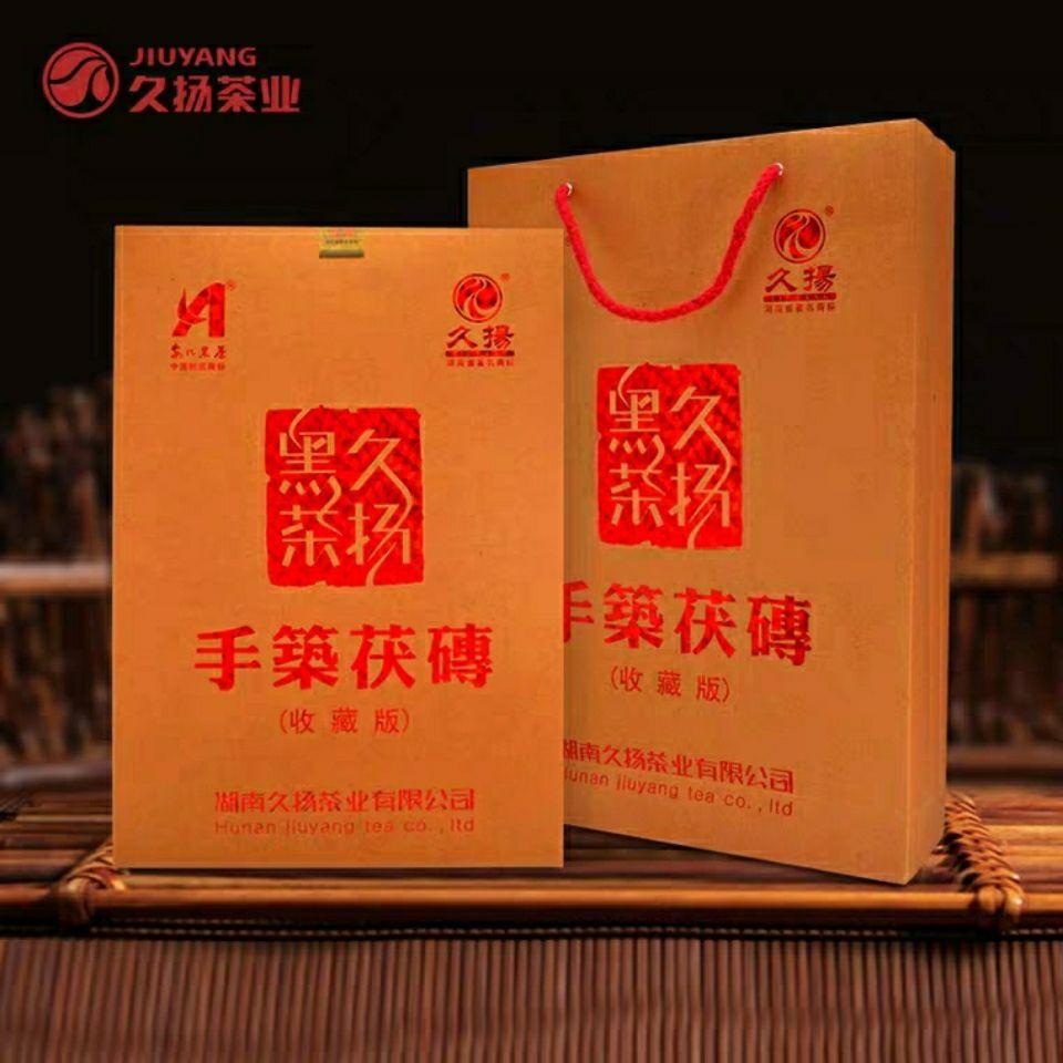 久扬安化黑茶批发湖南安化黑茶久扬3公斤2013年收藏家高品质产品
