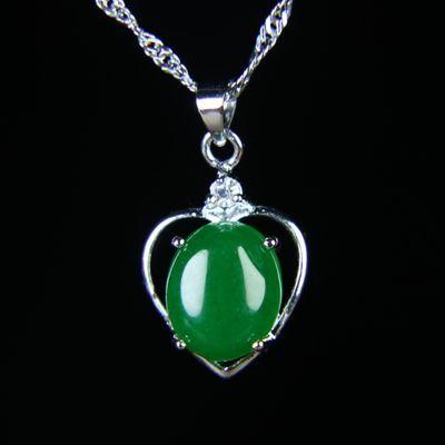 心心相印帝王绿翡翠色天然马来玉吊坠,高冰种祖母绿,925银镶嵌
