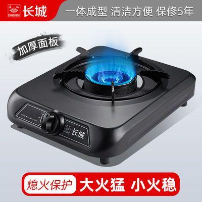 36066/长城不锈钢猛火煤气灶单灶头燃气灶家用单炉具液化气天然气双灶