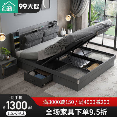 现代气压高箱储物床1.8米双人床1.5米布艺靠背1.2米板式床主卧床