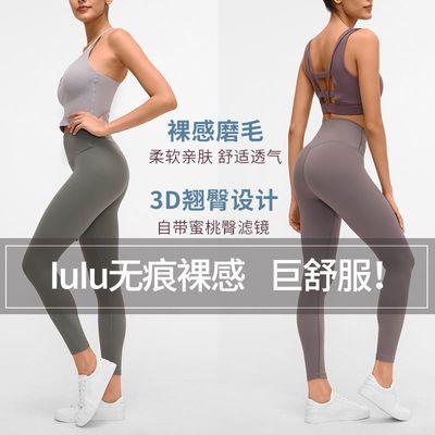 36366/LuLu原厂瑜伽裤女紧身外穿瑜伽服春夏运动健身裤高腰提臀九分长裤