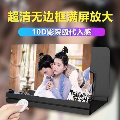 超清10d手机屏幕放大器手机懒人支架护眼神器高清屏幕视频放大镜
