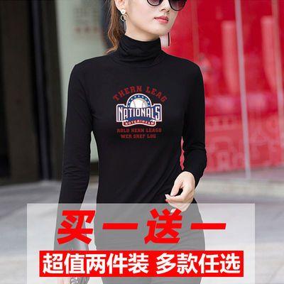 高品质纯棉2020新款长袖t恤女上衣韩版修身显瘦内搭高领打底衫女
