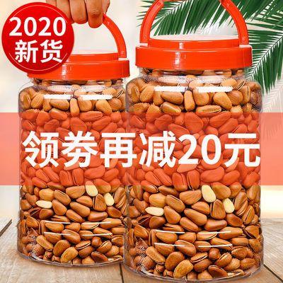 新货大颗粒东北松子大颗粒手剥开口原味红松子多规格250g-1000g