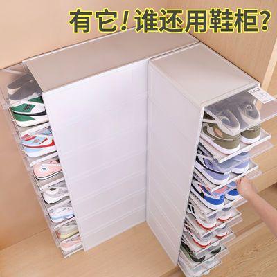 加厚鞋盒收纳盒透明抽屉式鞋子塑料鞋柜整理箱储物省空间简易鞋架