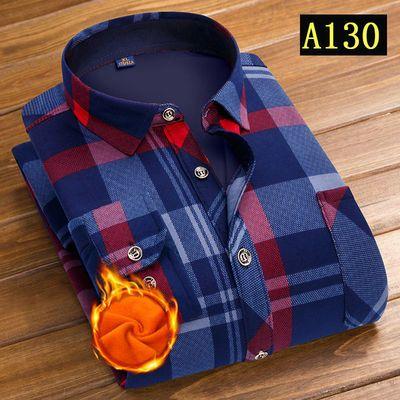 【凯亿达】秋冬新款保暖衬衫男长袖加绒加厚爸爸格子衬衣