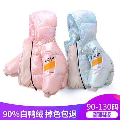 新款儿童羽绒服炫彩韩版童装男童女童中小童宝宝加厚冬装免洗外套