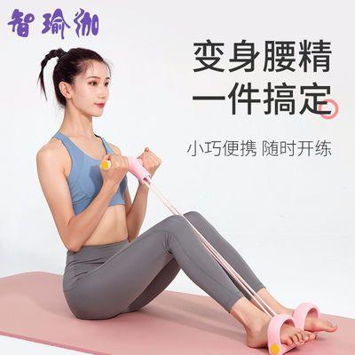 升级仰卧起坐脚蹬拉力器减肚瘦腿辅助健身器材弹簧拉力运动收腹