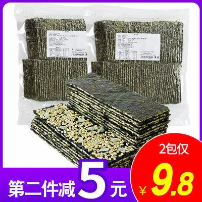 【2袋9.8】海苔夹心脆大片芝麻夹心即食紫菜海味儿童零食小吃批发