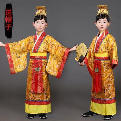 儿童古装皇帝服装 太子龙袍服男秦汉唐朝皇上 话剧演出服表演拍戏