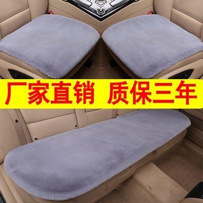 72244/汽车坐垫冬季毛绒单片无靠背三件套羊毛短毛保暖单座加厚通用车垫