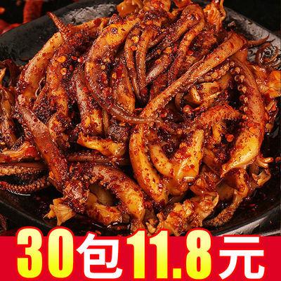 【领2圆券】鱿鱼丝网红零食香辣鱿鱼麻辣小吃熟食香菇休闲即食