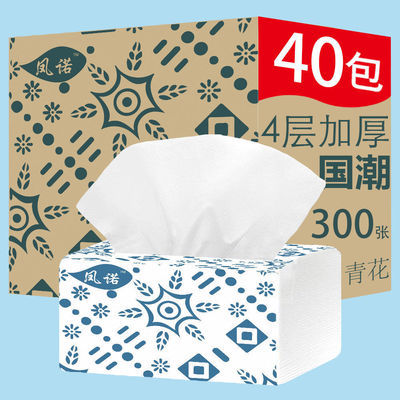 进口木浆车用纸巾抽纸批发整箱车载用品餐巾纸卫生纸车载抽纸巾