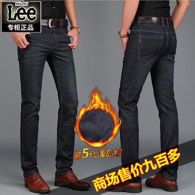 高档正品MUZHILEE加绒牛仔裤男修身直筒保暖弹力宽松带绒加厚长裤