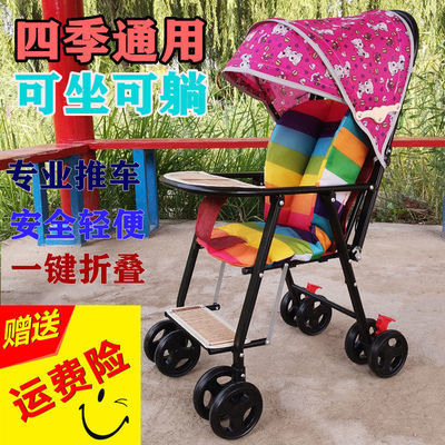 17741/婴儿推车可坐可躺轻便折叠小孩车避震简易宝宝儿童手推车bb车夏季