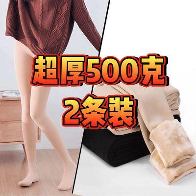 【2条装】秋冬款加厚防勾丝连裤袜外穿加绒肉色丝袜高腰打底裤女