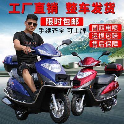 全新款宇钻踏板摩托车整车二代雨钻燃油助力车四冲程家用支持上牌