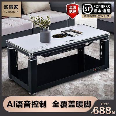取暖茶几烤火炉电暖桌长方形升降电炉子多功能家用省电烤炉取暖器