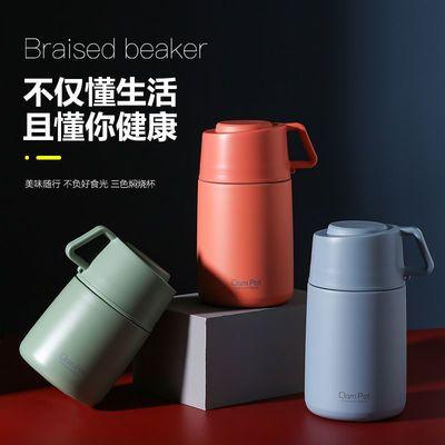 3D立体SUS304焖烧壶内配折叠勺子真空焖烧杯创意简约多用保温饭盒