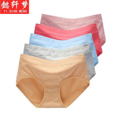 4条95%棉女内裤高腰中腰性感透气提臀舒适女士纯色大码妈妈三角裤