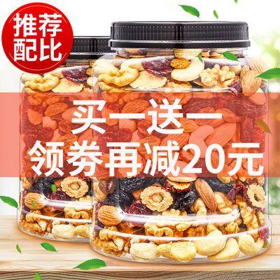 每日坚果500g混合坚果网红孕妇儿童零食雪花酥牛轧糖250g-1000g