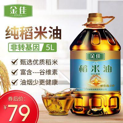 https://t00img.yangkeduo.com/goods/images/2020-09-07/9ba6833cdde675cf0e8d63e8d2a4489f.jpeg