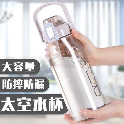 振兴超大容量水杯便携塑料杯子简约运动健身水壶大号太空杯男茶杯