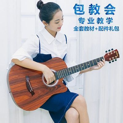 41寸单板民谣吉他初学者新入门男少年38寸女学生演奏面单新款乐器